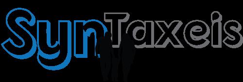 Συνταξιοδοτικά Προγράμματα | Syntaxeis.gr